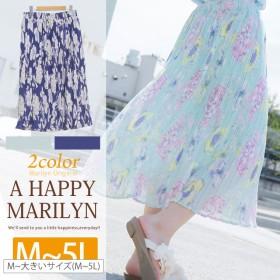A HAPPY MARILYN 花柄ジョーゼットプリーツスカート