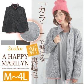 裏起毛 フロントジッパー 長袖 スタンドジャケット チャコール M-L(タグL)(5400円以上購入で送料無料)