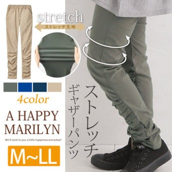 ストレッチ 裾ギャザーデザイン パンツ ブルー L(5400円以上購入で送料無料)