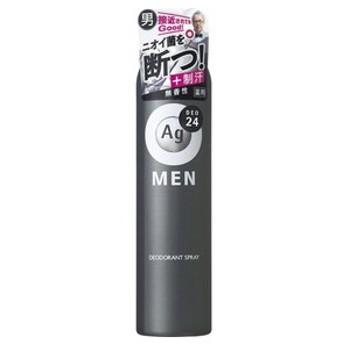 資生堂 AGデオ24メン メンズデオドラントスプレーN 無香性 デオドラント・制汗剤