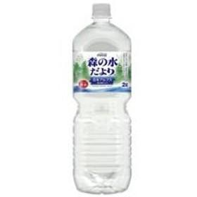 コカ・コーラ/森の水だより 2L