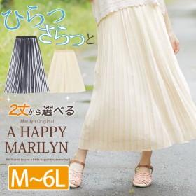 A HAPPY MARILYN ストライプデザインプリーツスカート