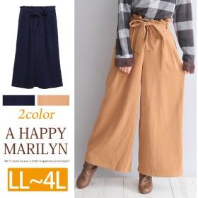 A HAPPY MARILYN ハッピーマリリン ロング丈 フェイクスウェード ワイドパンツ 共布リボン付き