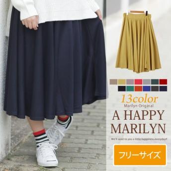 A HAPPY MARILYN ミモレ丈サーキュラースカート