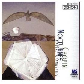 CD/ヴァレリー・アファナシエフ/ショパン:ノクターン集(9曲) (廉価盤)