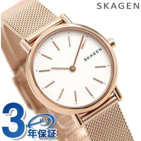 スカーゲン 腕時計 レディース シグネチャー メッシュベルト ピンクゴールド SKW2694 SKAGEN 時計 新品