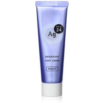 資生堂 Agデオ24(エージーデオ) デオドラントフットクリーム 無香料 30g デオドラント・制汗剤