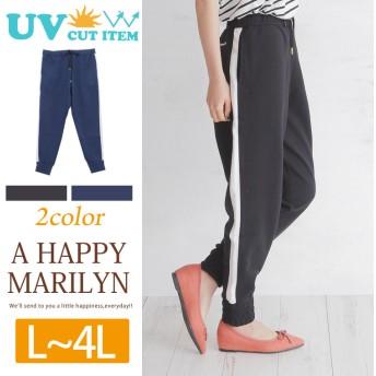 UV対策加工 ウエストゴム+紐 サイドライン ロング ジョガーパンツ ネイビー 4L(5400円以上購入で送料無料)