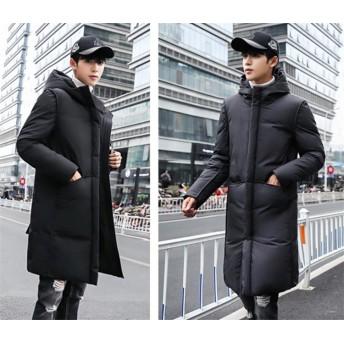 ダウンジャケット 綿服 メンズ ロング丈 ダウンコート フード付きアウターコート ロングコート ファスナー ロングダウン 防寒軽量 高級感
