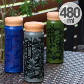 水筒 GERRY RWマグボトル 480ml ステンレス製 迷彩 直飲み ( マグボトル 保温 保冷 )