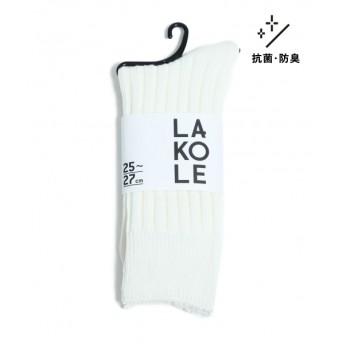(LAKOLE/ラコレ)【抗菌防臭】リブソックス/ [.st](ドットエスティ)公式