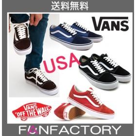 バンズ オールドスクール USA企画 VANS OLD SKOOL バンズ オールドスクール vans US限定カラー US企画 スケートシューズ ジャズ JAZZ VN000D3HY28