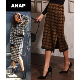 【セール開催中】ANAP(アナップ)●千鳥柄ニットスカート