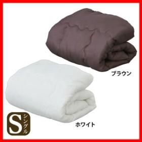 掛け布団 シングル S 洗える 掛布団 布団 寝具 ほこりが出にくい ユーアイ プラザセレクト 送料無料