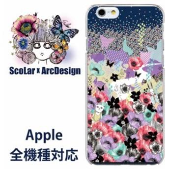 iPod-touch5専用 ケース 50371 ScoLar スカラー メルヘン ウサギとチョウ キャラ かわいいデザイン ファッションブランド デザイン スマ