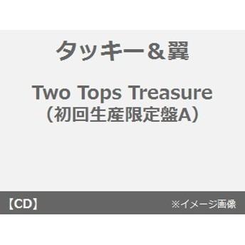 Two Tops Treasure(初回生産限定A)