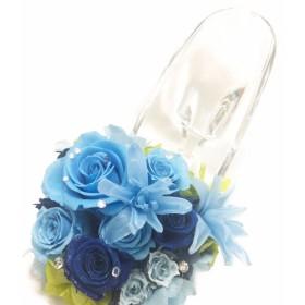 【プリザーブドフラワー/ガラスの靴シリーズ】空と海の美しい色に染まったお花たち