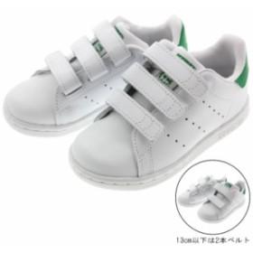 子供 アディダス adidas スニーカー スタンスミス コンフォート I STAN SMITH CF I FTWホワイト/FTWホワイト/グリーン BZ0520