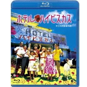 ホテル・ハイビスカス(Bluray Disc)