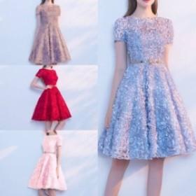 パーティードレス イブニングドレス 春夏 結婚式 二次会 披露宴 ピンク ブルー 大きいサイズ ひざ丈 半袖 袖あり Aライン Xライン 刺繍