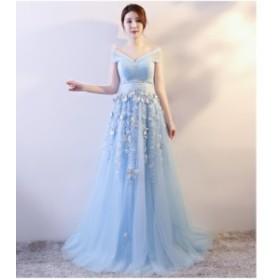 エレガント パーティードレス ウエディングドレス 同窓会 二次会ドレス ロングドレス お呼ばれ 二次会ドレス 大きいサイズ 新作