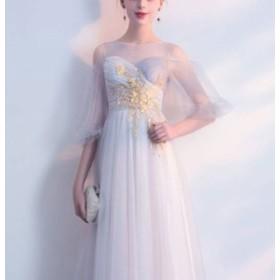 パーティードレス 花柄 チュール フレア 七分袖 ロング マキシ丈 透け感 オープンショルダー バルーン袖 エレガント パーティー 結婚式