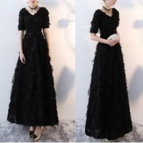 ロングドレス 黒 パーティードレス イブニングドレス 春夏 結婚式 二次会 披露宴 ブラック 大きいサイズ ロング丈 マキシ丈 五分袖 半袖