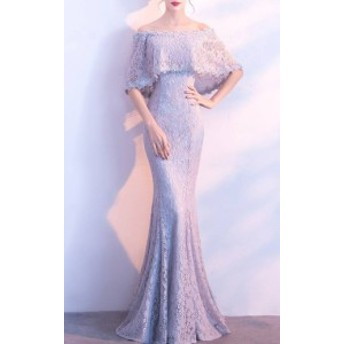 ロングドレス スレンダーライン パーティードレス イブニングドレス 春夏 結婚式 二次会 披露宴 ライトパープル 大きいサイズ ロング丈