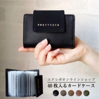 カードケース レディース おしゃれ 「レザー ベロア 名刺入れ」 40枚 スリム 薄型 ポイントカード クレジットカード 大容量 カード収納