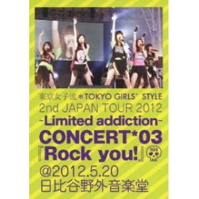 東京女子流/2nd JAPAN TOUR 2012Limited addiction CONCERT*03『Rock you!』@2012.5.20 日比谷野外音楽堂