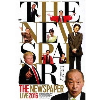 ザ・ニュースペーパー/THE NEWSPAPER LIVE 2016