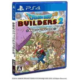 PS4 ドラゴンクエストビルダーズ2 破壊神シドーとからっぽの島