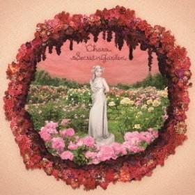 Secret Garden(初回生産限定盤)