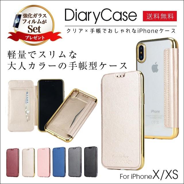 強化ガラスフィルム付き 送料無料 iphone x ケース iPhone Xケース 手帳型 おしゃれ カバー シンプル アイフォン シンプル アイフォンX カバー かわいい ピンク 保護ケース