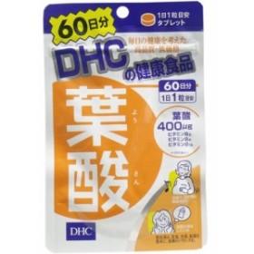 DHC 葉酸 60日分 60粒入 13181
