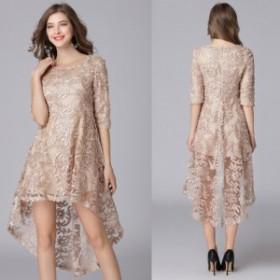 6Lサイズ 大きいサイズ キャバ嬢 披露宴 パーティー 披露宴 フィッシュテール 美人スタイル ドレス ワンピース ミディアム