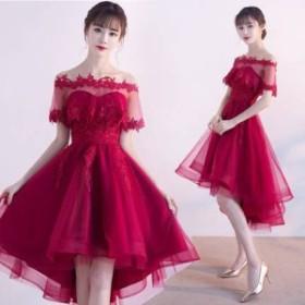 ロングドレス 赤 パーティードレス イブニングドレス 春夏 結婚式 二次会 披露宴 レッド 大きいサイズ ロング丈 ひざ丈 半袖 袖あり Aラ