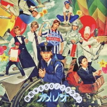 ♪ラララ♪/時給¥850(初回生産限定盤B)
