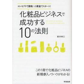 0892e33577b22 ワカサプリ ビタミンC(30包)  宅配便・送料無料  「T60」 通販 LINE ...