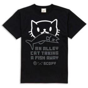 SCOPYネコTシャツ「お魚くわえたどらねこさん」ブラック
