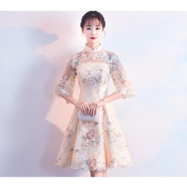 フラワー刺繍 チュールレース チャイナカラー ワンピース 結婚式 お呼ばれドレス パーティードレス 結婚式 二次会 ワンピース 20代 30代
