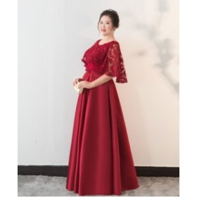 ロングドレス 大きいサイズ ドレス レースアップ 体型カバー ウエディング フォーマル 二次会 結婚式 演奏会 お呼ばれ