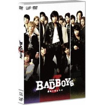 劇場版 BAD BOYS J -最後に守るもの- 通常版