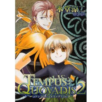 TEMPUS:QUOVADIS 2