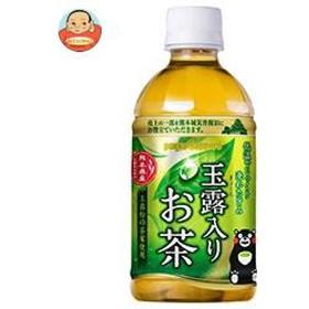 【送料無料】 ポッカサッポロ  玉露入りお茶  350mlペットボトル×24本入