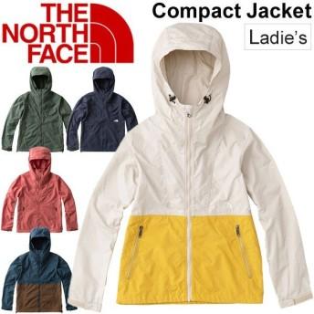 THE NORTH FACE ノースフェイス Compact Jacket レディース NPW71830