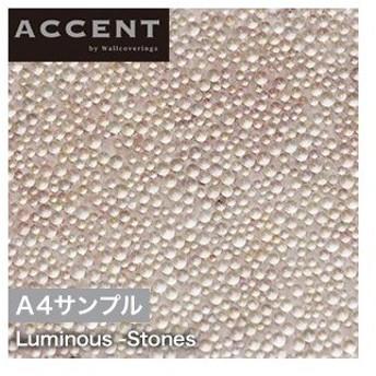 のり無し壁紙 ガラスビーズの乱反射と迫力の石目調デザイン Luminous-stones-AW-1504 サンプル__fjsample-aw-1504