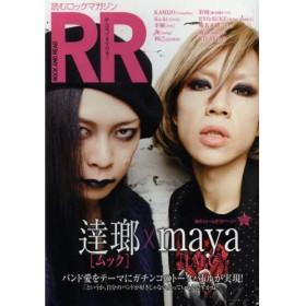 ROCK AND READ 045 達瑯〈ムック〉/maya〈LM.C〉 達瑯 ムック/maya LM.C/KAMIJO Versa
