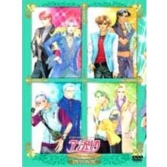 アンジェリーク Twinコレクション DVD-BOX <初回限定生産>