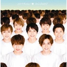 ジャニーズWEST/スタートダッシュ!(初回盤A/CD+DVD-A)